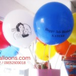 Printed Balloons on Stick