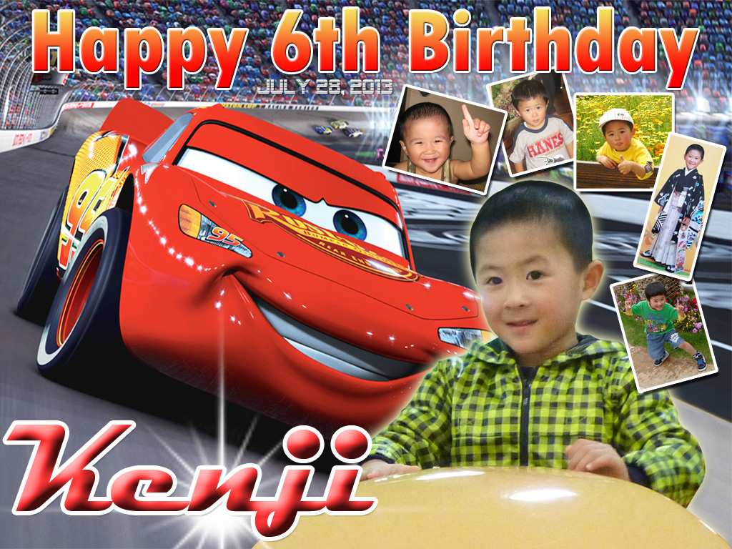 Disney Cars Birthday Background Tarpaulin Imaganationface Org
